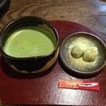 一芯二葉 - お抹茶とうぐいすもちのセット(900円)