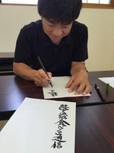 sasaki-shinichi-3