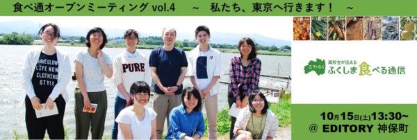 opmtg_top_vol-4