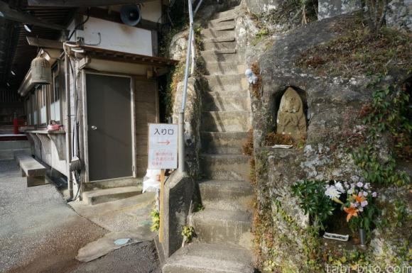 奥の院入り口