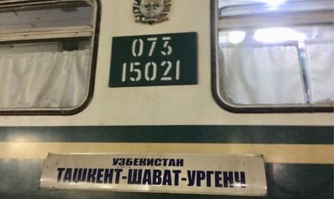 列車行先表示