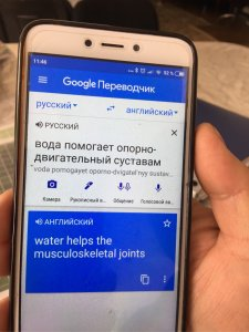 ロシア語翻訳アプリ