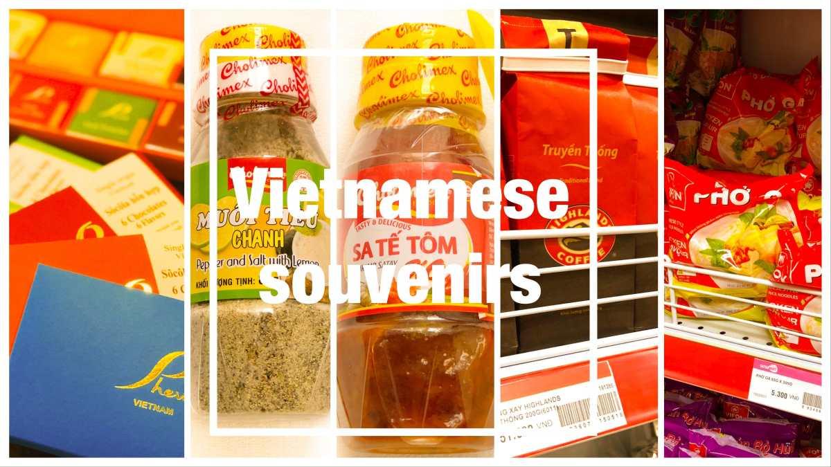 ホーチミンで実際に購入した絶対に喜ばれる!【ベトナム土産10選】(食品・バラマキ系)