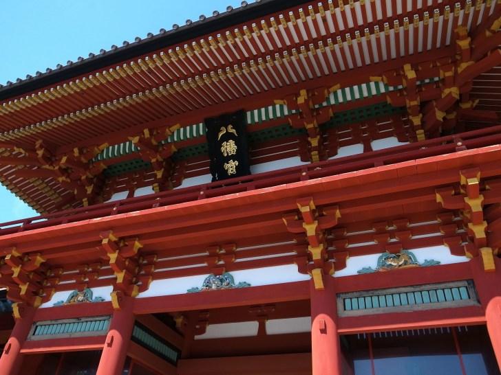 小林郷に建つ鶴岡八幡宮は小林さんゆかりのパワースポット