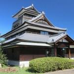 伯方ふるさと歴史公園(木浦城跡)