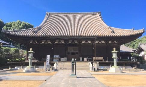 太山寺(四国八十八ヶ所霊場第52番札所)