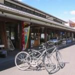道の駅しまなみの駅御島(大三島レンタサイクルターミナル)