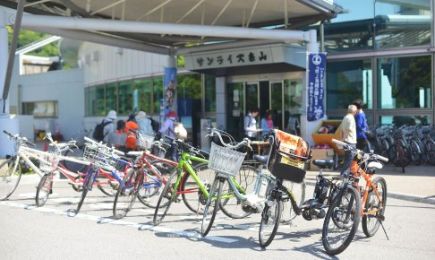 今治市サイクリングターミナル サンライズ糸山