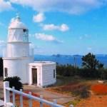 釣島灯台・ 釣島灯台旧官舎