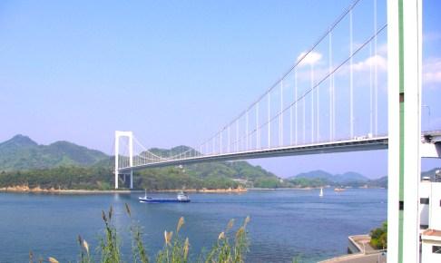 伯方・大島大橋
