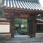 龍泉寺・亀井水