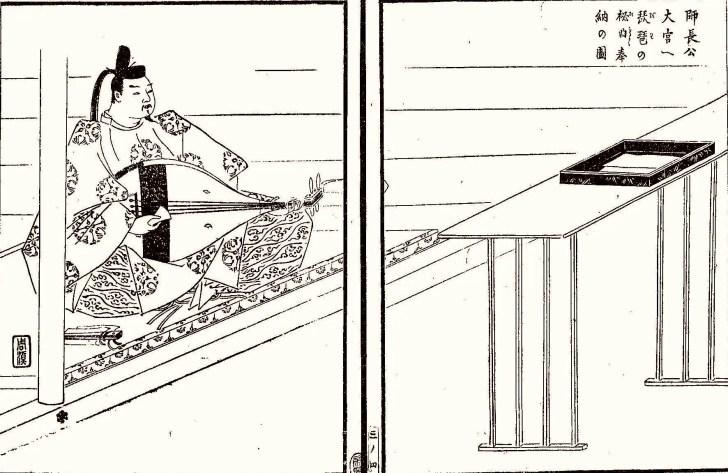 藤原師長謫居跡(嶋川稲荷)