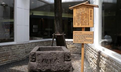 清寿院の柳下水
