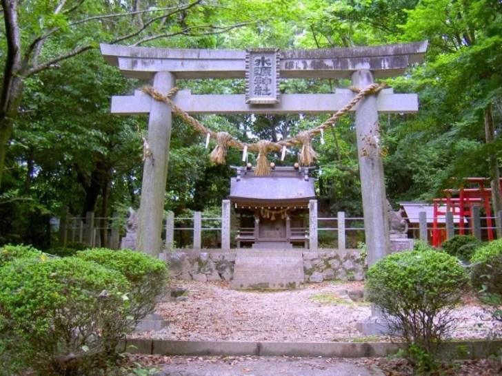 水源公園・水源神社