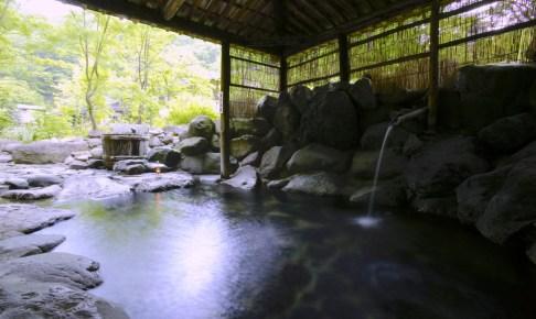ランプの宿 青荷温泉