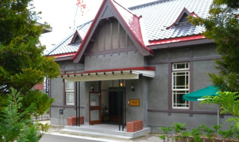 スターバックスコーヒー 弘前公園前店(旧第八師団長官舎)