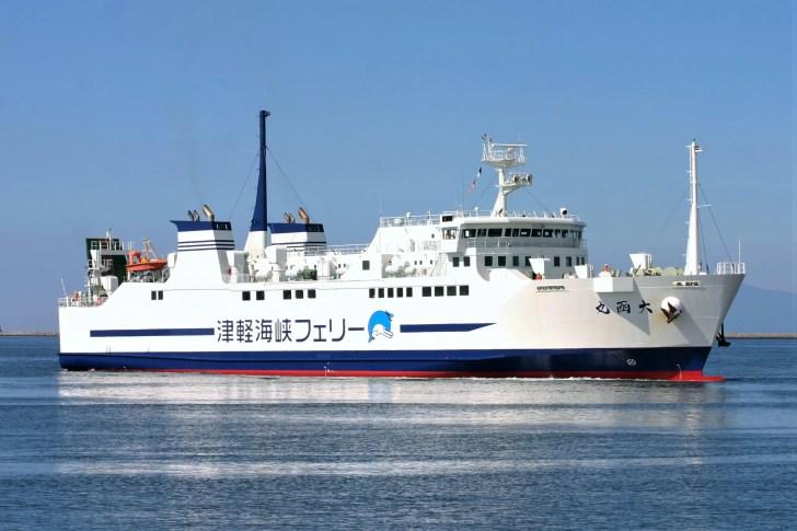 津軽海峡フェリー・大間フェリーターミナル