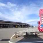 道の駅ふかうら かそせいか焼き村