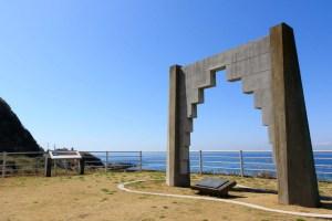 布良海岸(阿由戸の浜)・青木繁記念碑