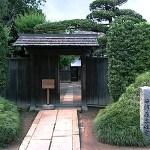 佐倉武家屋敷・旧河原家住宅