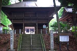 高蔵寺(高倉観音)