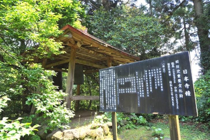 日本寺・鐘楼