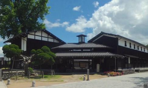 飛騨の匠文化館
