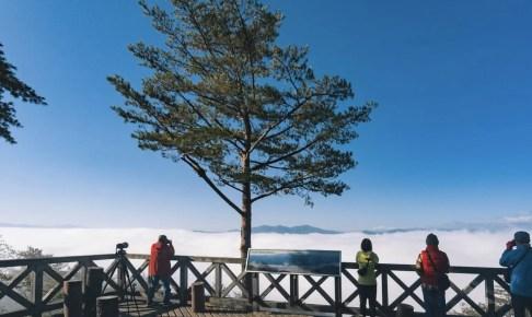 安峰山展望台