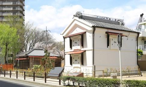 萩原朔太郎記念館
