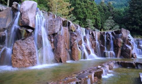 水分れ公園