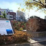 古代大輪田泊の石椋