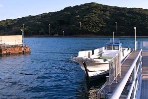 成ヶ島渡船(由良支所北桟橋)