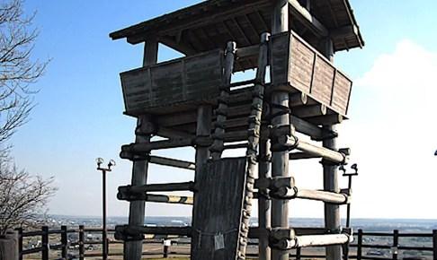 金鑵城遺跡広場(夢の森公園)