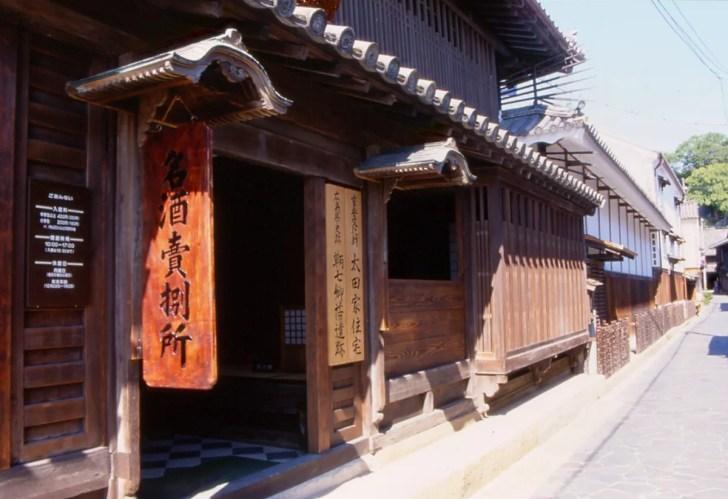 太田家住宅(鞆七卿落遺跡)