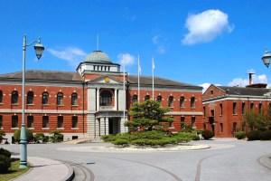 旧呉鎮守府庁舎(海上自衛隊呉地方総監部第一庁舎)
