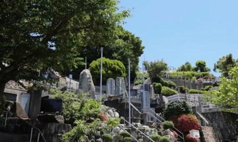 旧呉海軍墓地(長迫公園)