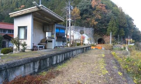 可部線田之尻駅跡