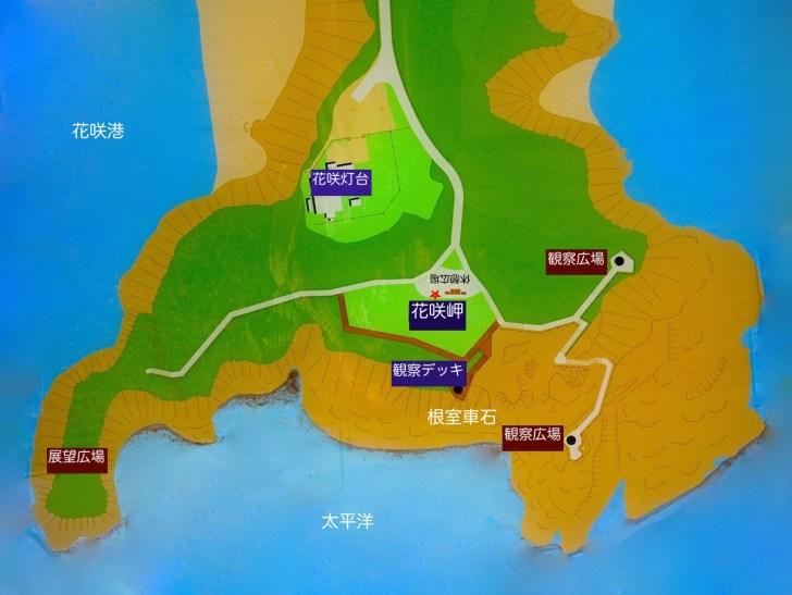 車石園地マップ