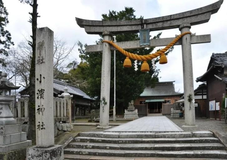 小浜城(小浜神社)