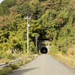 芦谷トンネル(旧北陸線トンネル群)