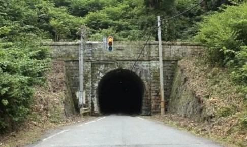 葉原トンネル(旧北陸線トンネル群)