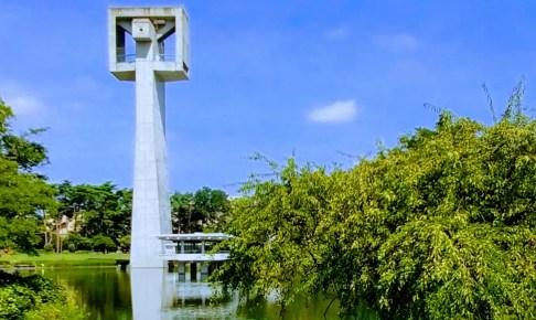 松見公園展望塔