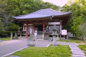 観音寺(四国八十八ヶ所霊場第69番札所)