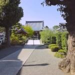曼荼羅寺(四国八十八ヶ所霊場第72番札所)