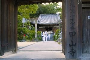 甲山寺(四国八十八ヶ所霊場第74番札所)