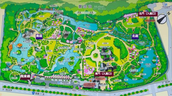 栗林公園・飛来峰