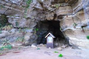 観音崎洞窟