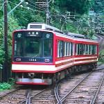 箱根登山鉄道・出山信号場のスイッチバック
