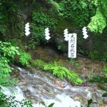 太閤石風呂
