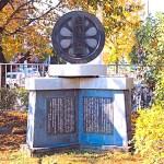 京浜急行発祥の地